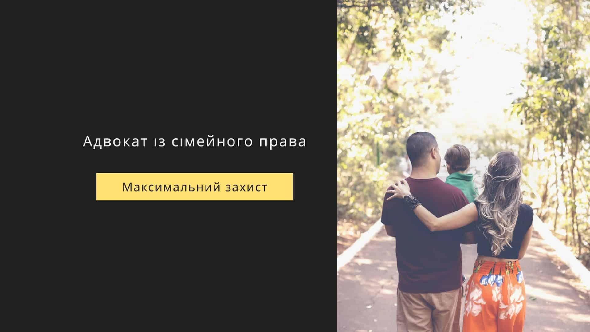 semya_uk