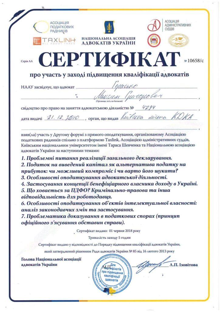sertifikat 10