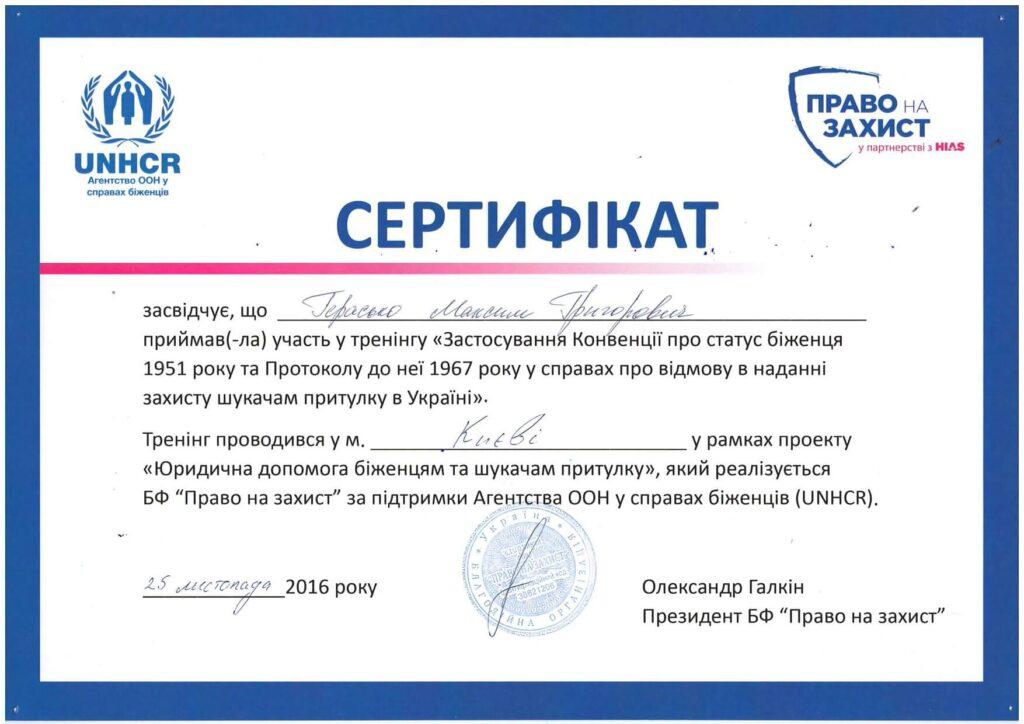sertifikat 12
