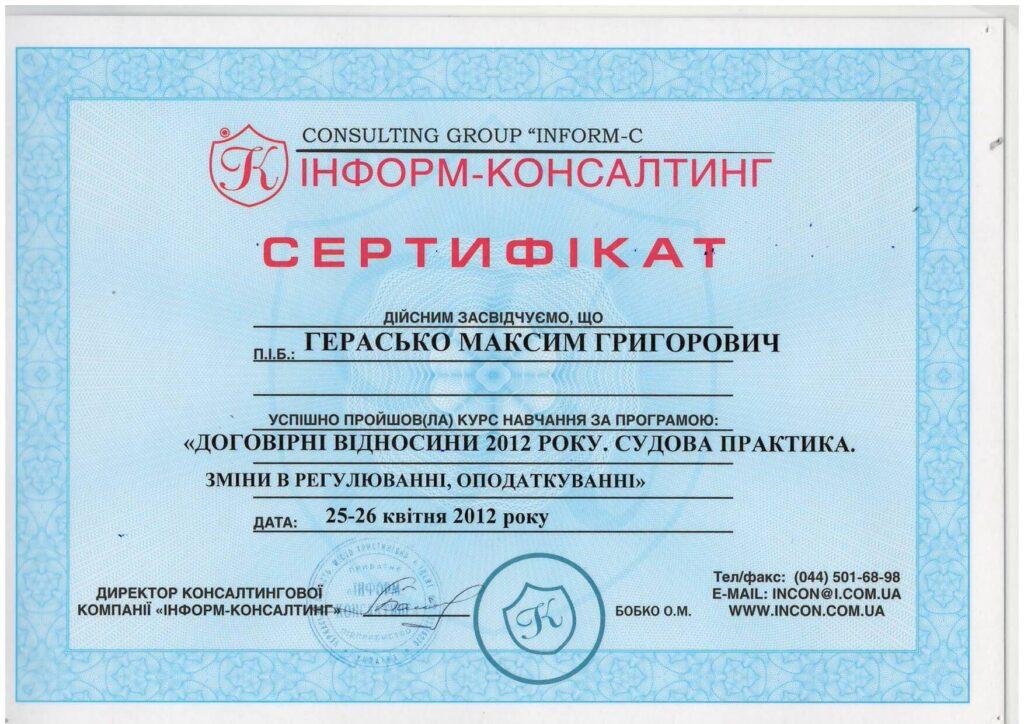 sertifikat 13