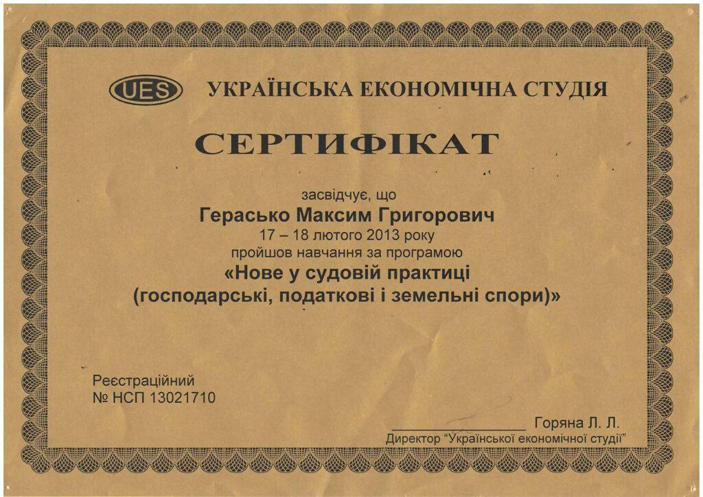sertifikat 15