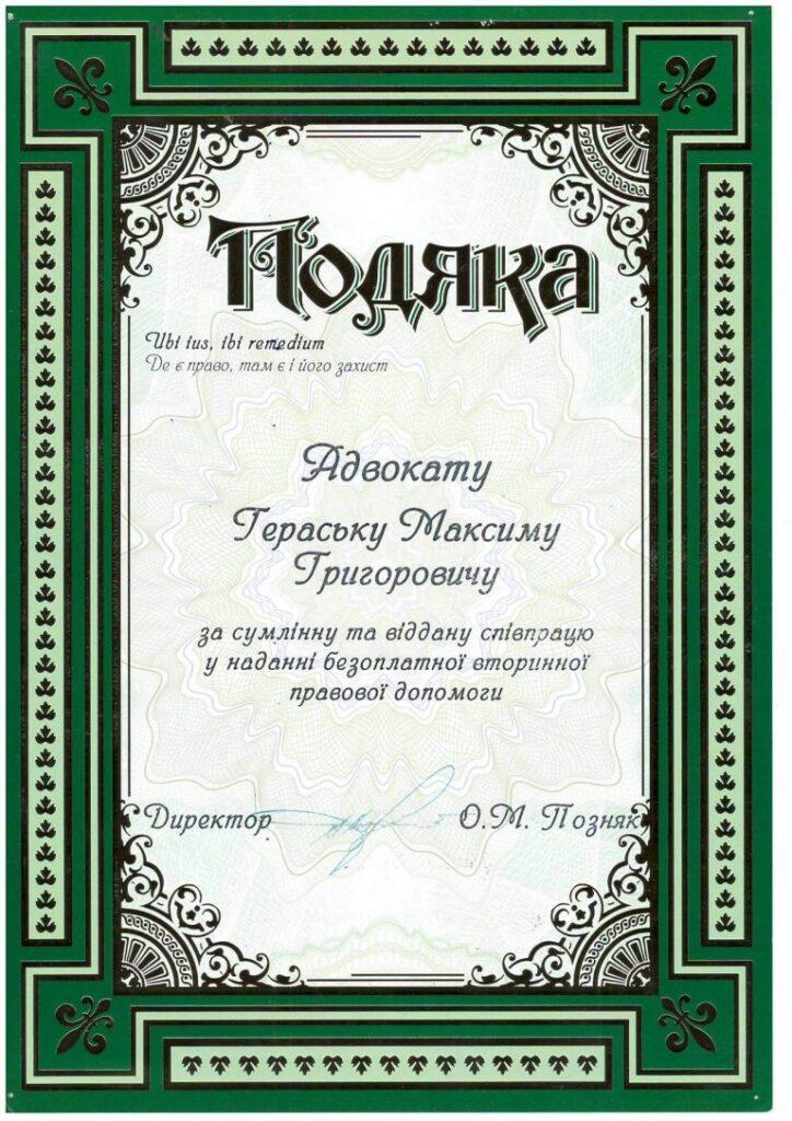 sertifikat 9
